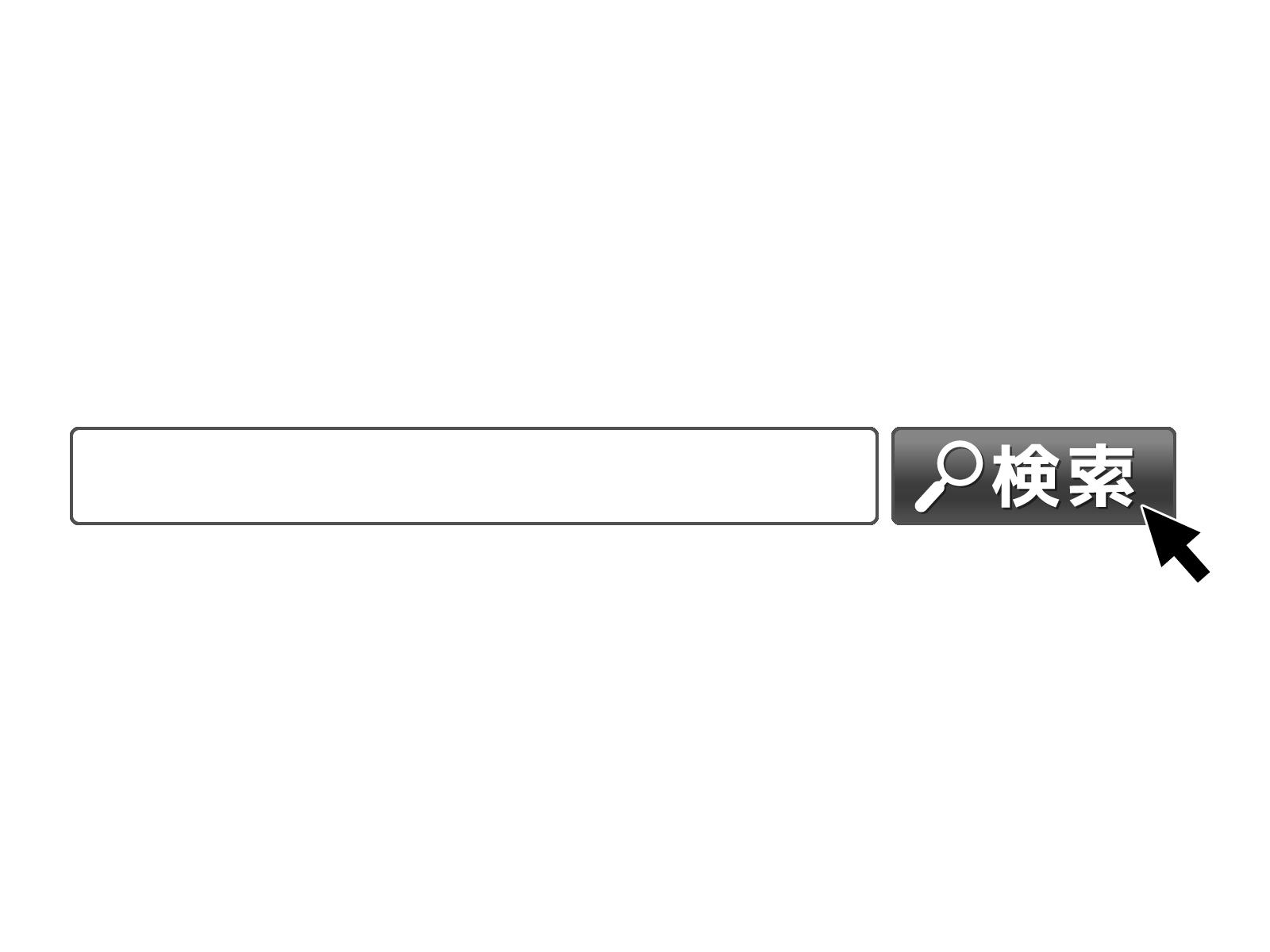 2ちゃんねる(5ちゃんねる)アプリ「BB2C」でスレッドが開けない(板が ...