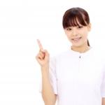 山形県の看護師転職事情とおすすめの看護師転職サイト
