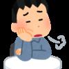 【プログラミング不要】WordPressとFacebookを連携して自動投稿する方法【ifttt】mana