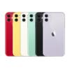 iPhone 11 - Apple(日本)