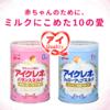 アイクレオ 赤ちゃんミルク 商品情報 ICREO/アイクレオ
