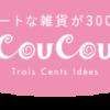 CouCou | 店舗情報