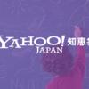 Twitterで。1日のツイート数が上限に達したようですが、これはいつ解... - Yahoo!知恵