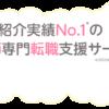 看護師の求人・転職なら【ナース人材バンク】≪07/30最新≫