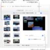 Macでスクリーンセーバを使用する - Apple サポート
