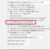 WPプラグインSyntax Highlighterでエスケープ記述が実態参照されずに書いた通り表示さ