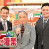 世界一受けたい授業|日本テレビ