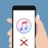 iTunesでiPhoneが認識されない原因と解決方法 | Windows10&Macを解説 | Beyond(