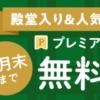 材料4つ!サクサクおからクッキー レシピ・作り方 by なしこ0712 【クックパッド】