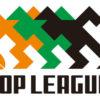 ジャパンラグビートップリーグ公式サイト